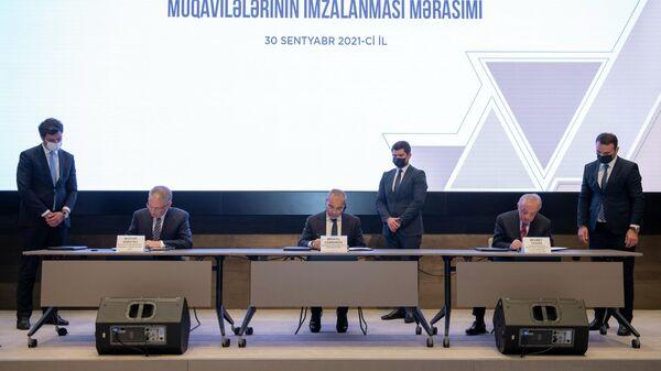 Азербайджан подписал контракты с турецкими компаниями по эксплуатации 3 рудных месторождений - Sputnik Азербайджан