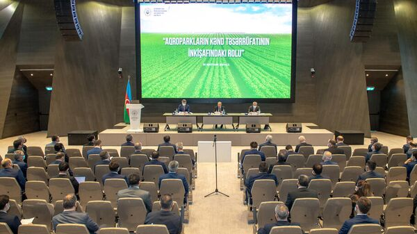 Aqroparkların kənd təsərrüfatının inkişafındakı rolu mövzusunda tədbir - Sputnik Azərbaycan