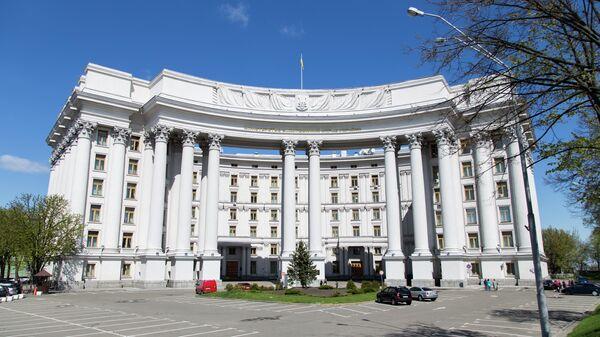 Здание Министерства иностранных дел Украины в Киеве. - Sputnik Азербайджан