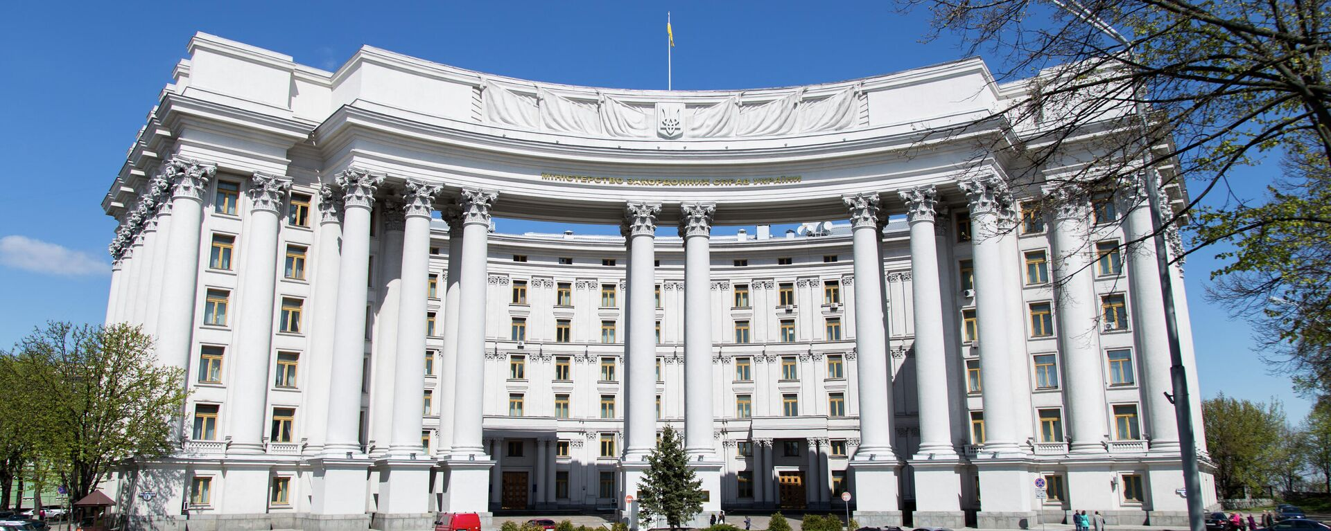 Здание Министерства иностранных дел Украины в Киеве - Sputnik Azərbaycan, 1920, 02.10.2021