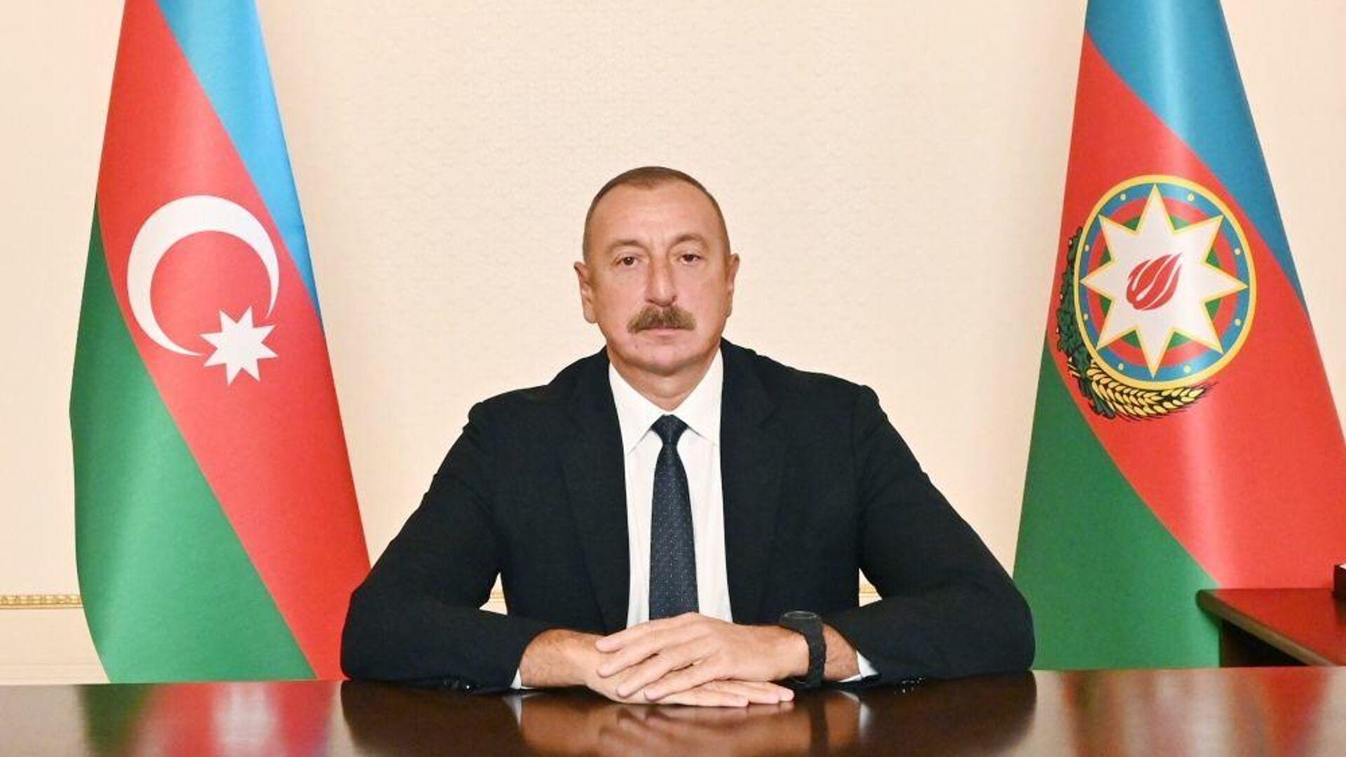 Prezident İlham Əliyev, arxiv şəkli - Sputnik Azərbaycan, 1920, 05.10.2021