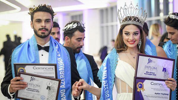 Конкурс красоты Miss & Mister Grand Azerbaijan - Sputnik Азербайджан