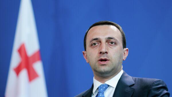 Gürcüstanın Baş naziri İrakli Qaribaşvili - Sputnik Azərbaycan