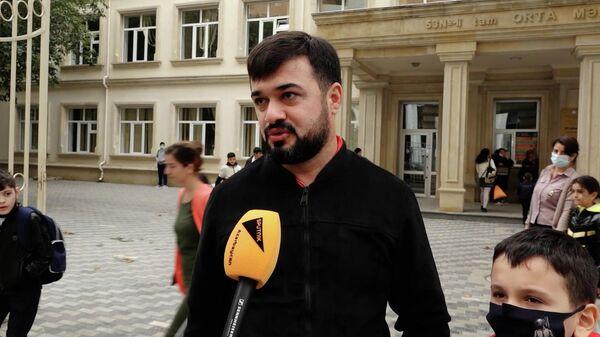 Родители не хотят отправлять детей в школу с 5 лет – опрос - Sputnik Азербайджан