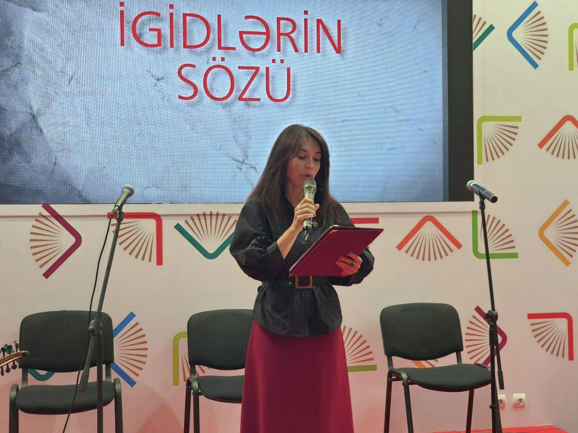 Автор проекта Слова героев! поэтесса Нигяр Гасанзада - Sputnik Азербайджан, 1920, 06.10.2021