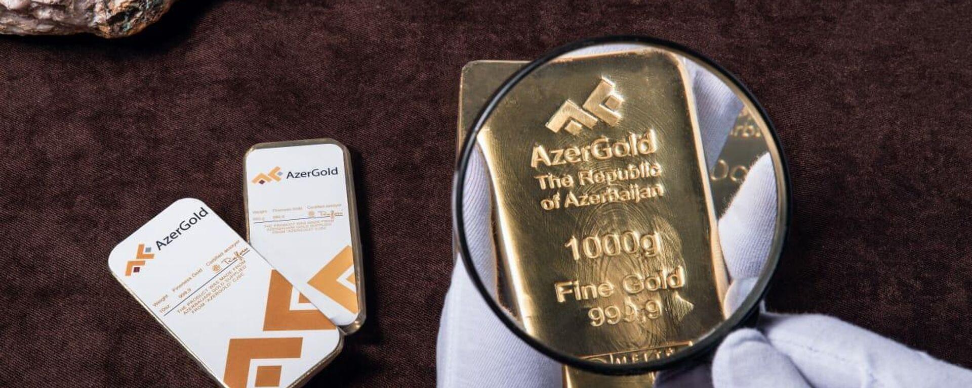 Центр продажи и обмена ЗАО AzerGold - Sputnik Азербайджан, 1920, 07.10.2021