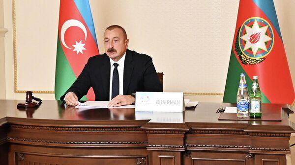 Президент Азербайджана, председатель Движения неприсоединения Ильхам Алиев в официальной части открытия мероприятия - Sputnik Азербайджан