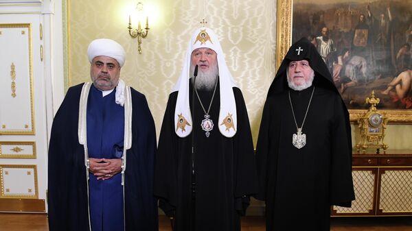 Встреча патриарха Кирилла с духовными лидерами Армении и Азербайджана - Sputnik Azərbaycan
