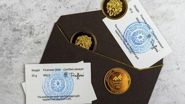 Серия золотых монет, посвященная победе Азербайджана во второй Карабахской войне - Sputnik Азербайджан
