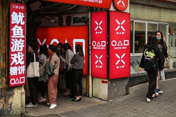 После показа сериала резко выросли продажи товаров с атрибутикой сериала. - Sputnik Азербайджан