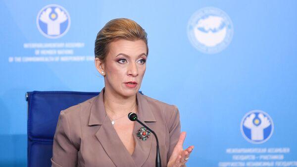 Rusiya Federasiyası Xarici İşlər Nazirliyinin rəsmi nümayəndəsi Mariya Zaxarova  - Sputnik Azərbaycan