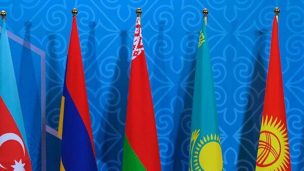 Заседание Совета глав государств СНГ - Sputnik Азербайджан