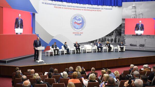 VII Всемирный конгресс российских соотечественников, проживающих за рубежом - Sputnik Азербайджан