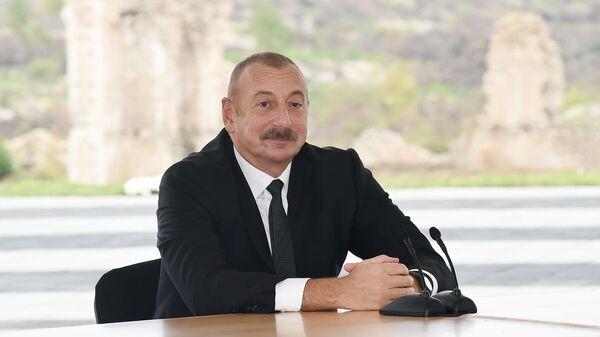Президент Ильхам Алиев - Sputnik Azərbaycan