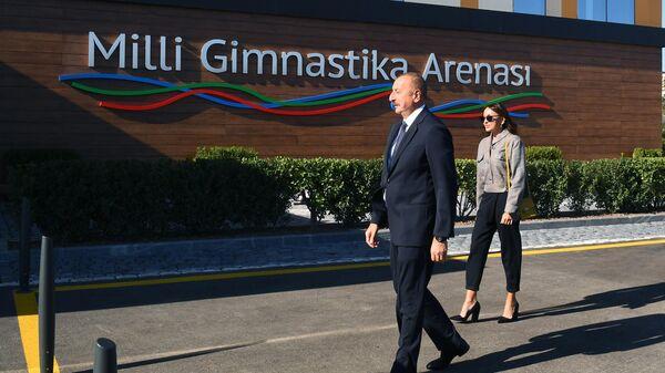 Президент Ильхам Алиев и первая леди Мехрибан Алиева ознакомились с условиями, созданными в новом тренировочном здании Национальной гимнастической арены - Sputnik Азербайджан