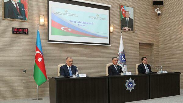 На церемонии открытия курса на тему Национальная безопасность в СГБ - Sputnik Азербайджан