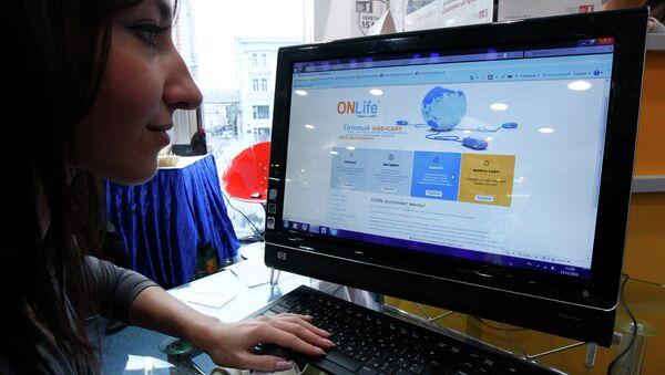 Интернет - Sputnik Azərbaycan