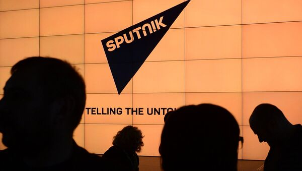 Презентация крупнейшего международного информационного бренда Спутник - Sputnik Азербайджан