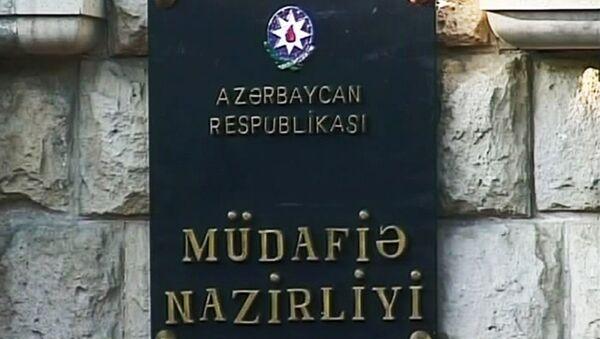 Müdafiə Nazirliyi - Sputnik Azərbaycan