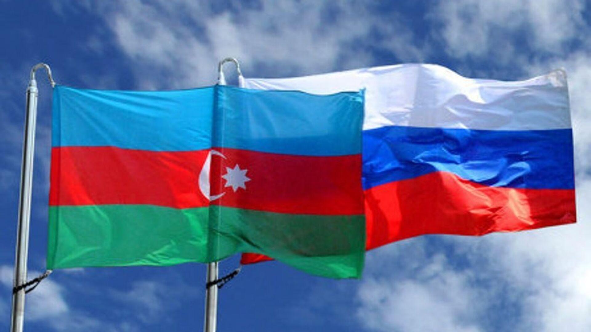 флаг Азербайджан-Россия - Sputnik Азербайджан, 1920, 28.09.2021