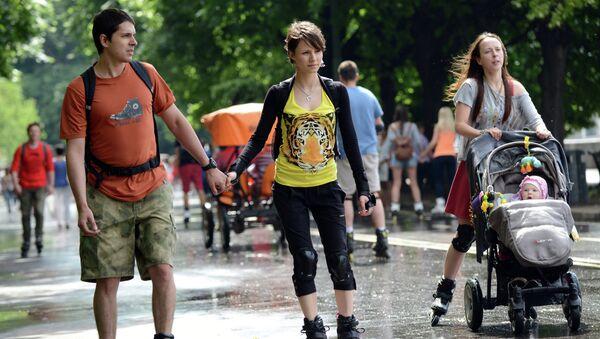 Городской праздник Москва Велосипедная в ЦПКиО им.Горького - Sputnik Azərbaycan