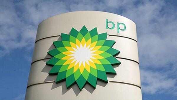 BP şirkəti - Sputnik Azərbaycan