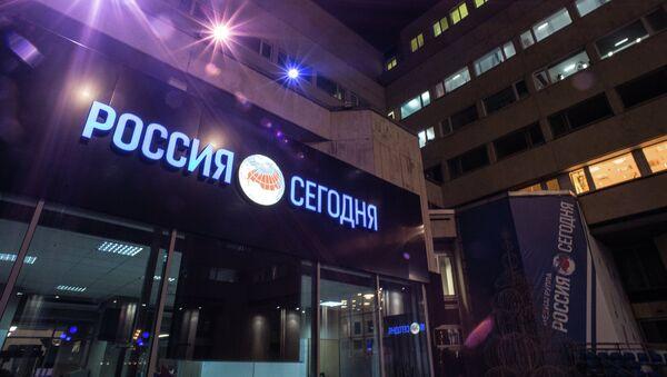 Rossiya Segodnya - Sputnik Азербайджан