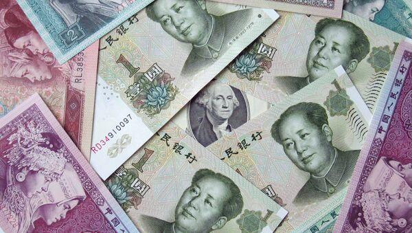 Money - Sputnik Азербайджан
