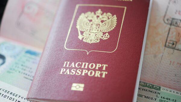 Заграничный паспорт - Sputnik Азербайджан