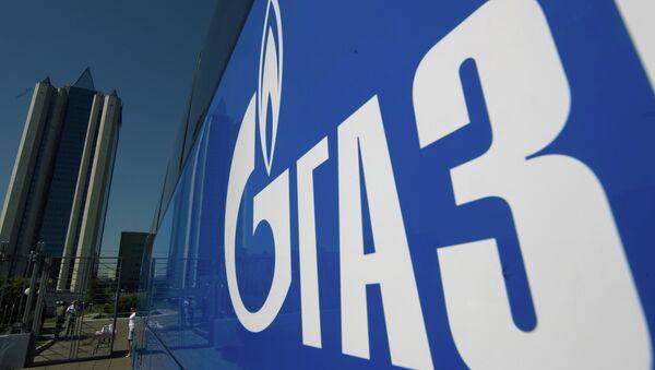 Центральный офис Газпрома - Sputnik Азербайджан