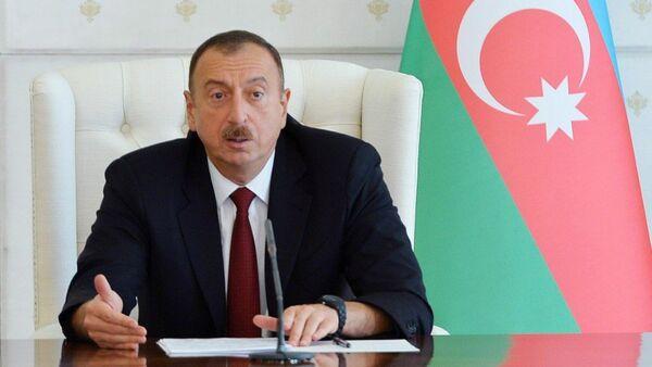 Президент дал важные поручения: как это было - Sputnik Азербайджан