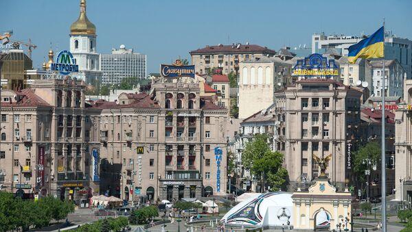 Киев - Sputnik Азербайджан