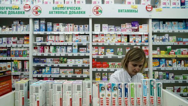 Аптека - Sputnik Азербайджан