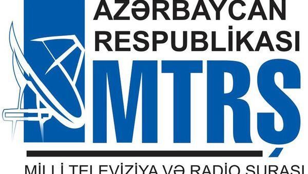 MTRŞ - Sputnik Azərbaycan