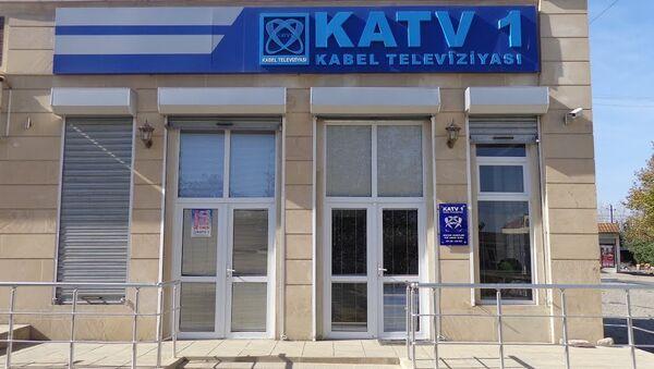 KATV1 - Sputnik Azərbaycan