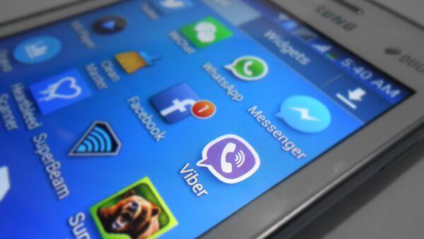 WhatsApp - Sputnik Azərbaycan