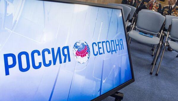 «Россия сегодня» - Sputnik Азербайджан