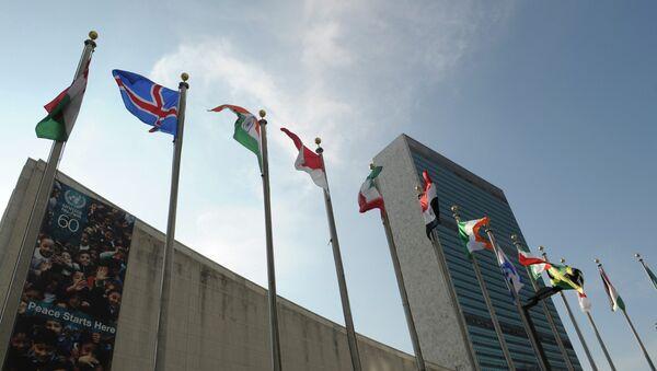 The United Nations Headquarters in New York - Sputnik Азербайджан