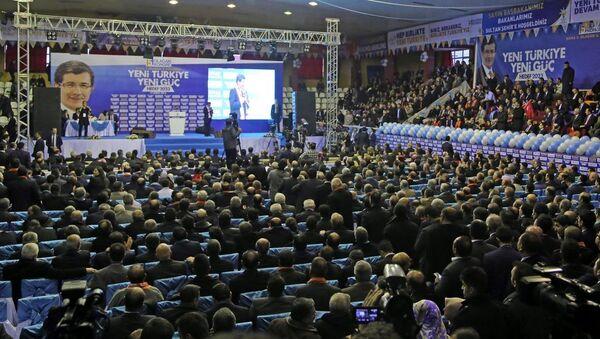 AKP-nin 5-ci Qurultayı - Sputnik Azərbaycan