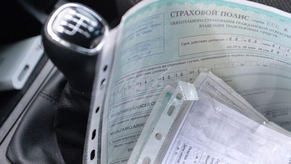Выдача полисов ОСАГО в Омске - Sputnik Азербайджан