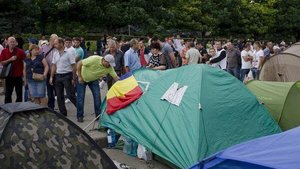 Акции протеста в Кишиневе - Sputnik Азербайджан