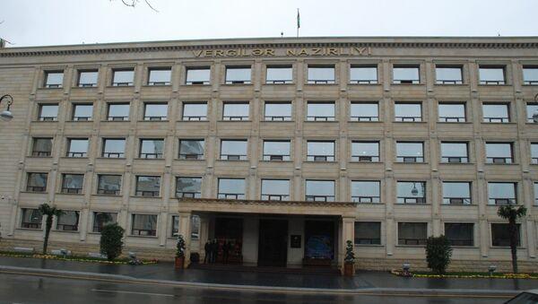Министерство налогов Азербайджана - Sputnik Азербайджан