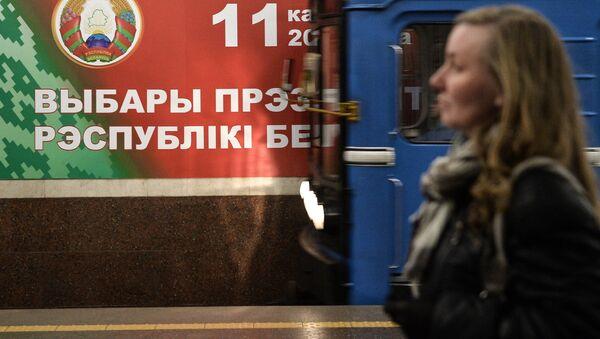 Предвыборная агитация в Белоруссии - Sputnik Азербайджан
