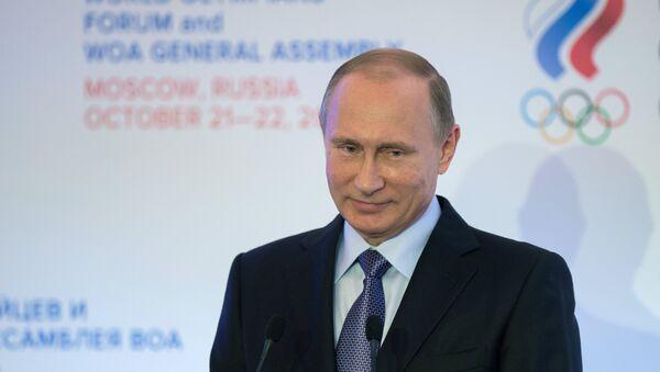 Президент России В.Путин принял участие в работе I форума Всемирной ассоциации олимпийцев - Sputnik Азербайджан