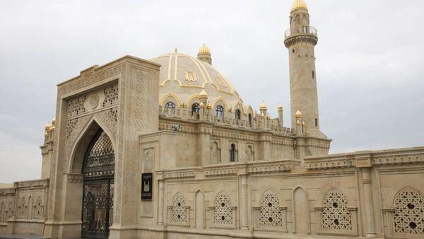 Мечеть Тезе-Пир - Sputnik Азербайджан
