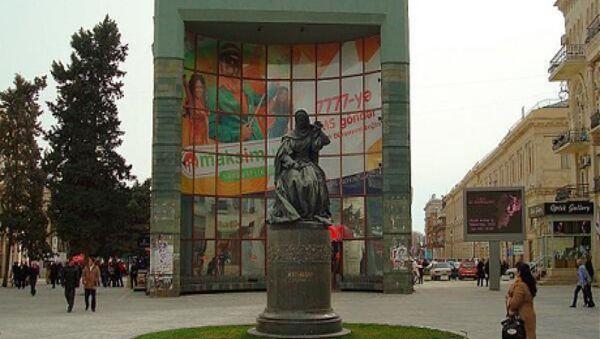 Кинотеатр Азербайджан - Sputnik Азербайджан