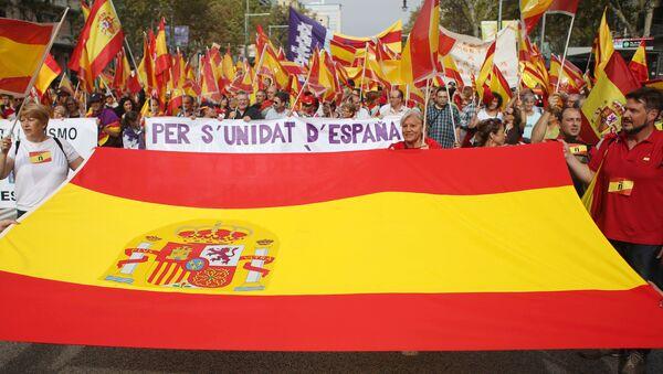 Празднование Дня Испании в Барселоне - Sputnik Азербайджан
