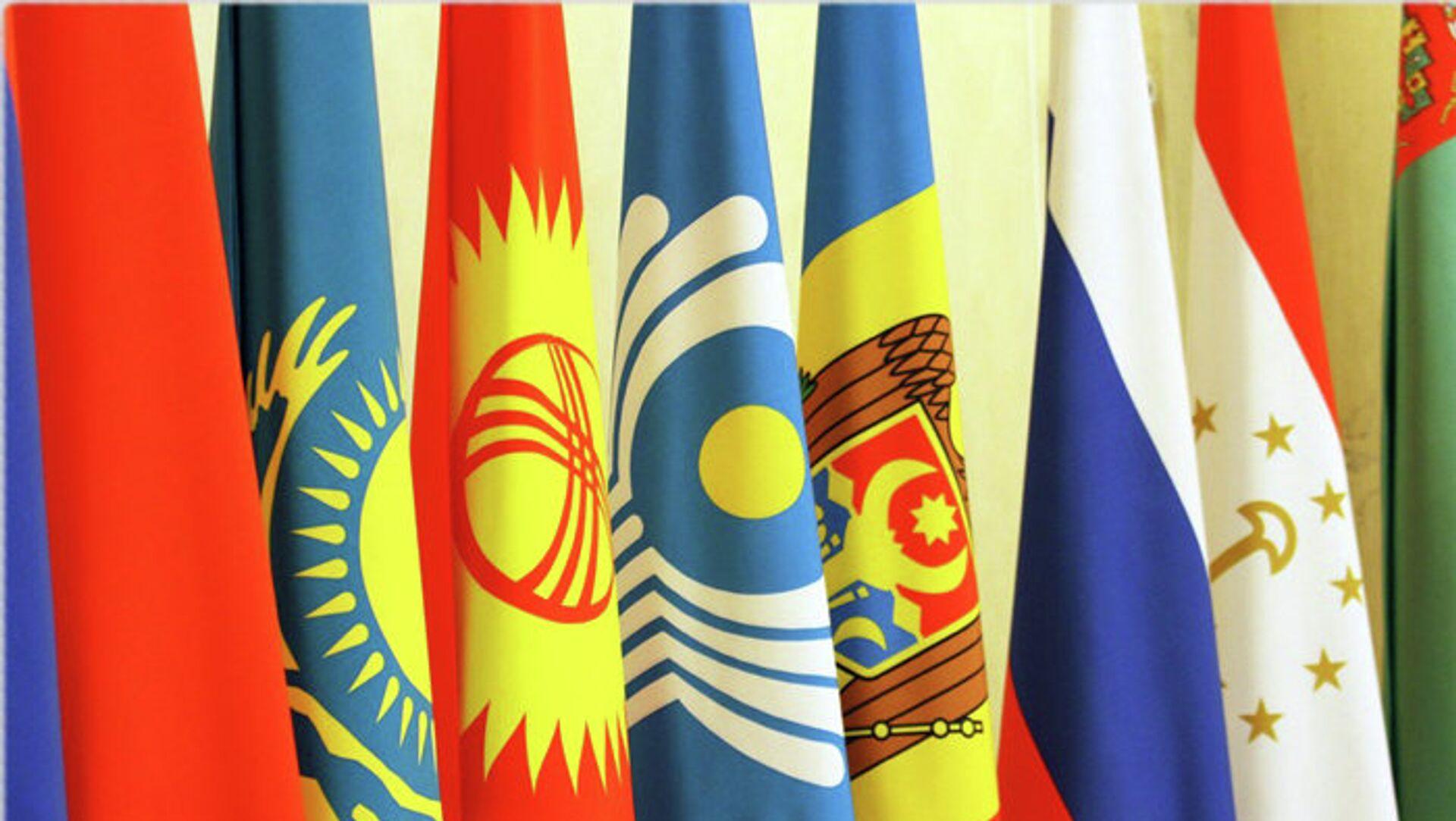 Флаги участниц СНГ  - Sputnik Азербайджан, 1920, 13.10.2021