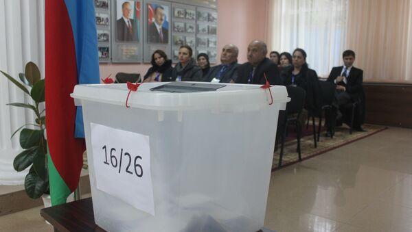 Избирательные участки начали работу в Азербайджане. - Sputnik Азербайджан
