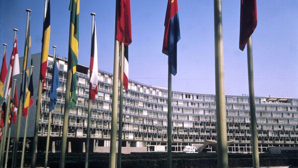 Здание штаб-квартиры ЮНЕСКО - Sputnik Азербайджан